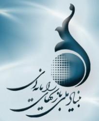 دعوت از بازی سازان ایرانی برای حضور در نخستین جشنواره بازی های رایانه ای تهران